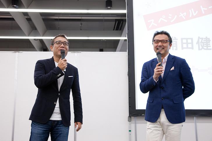 浦田健×菅井敏之 スペシャル対談開催!オーナーさん縁つなぐ交流会